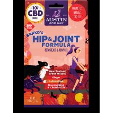 Austin & Kat  Hip & Joint Chew